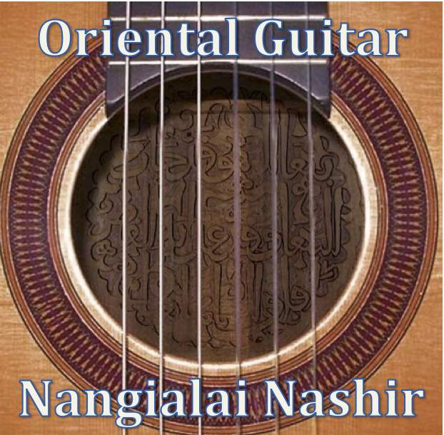 CD Cover Oriental Guitar